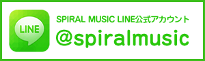 spiralmusic_line
